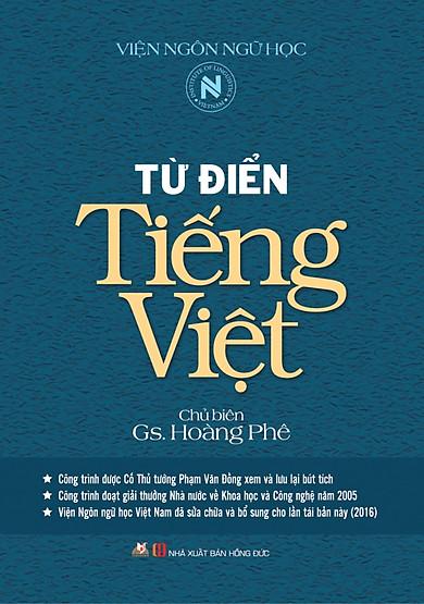 Từ Điển tiếng Việt, Bánh dày hay bánh giầy